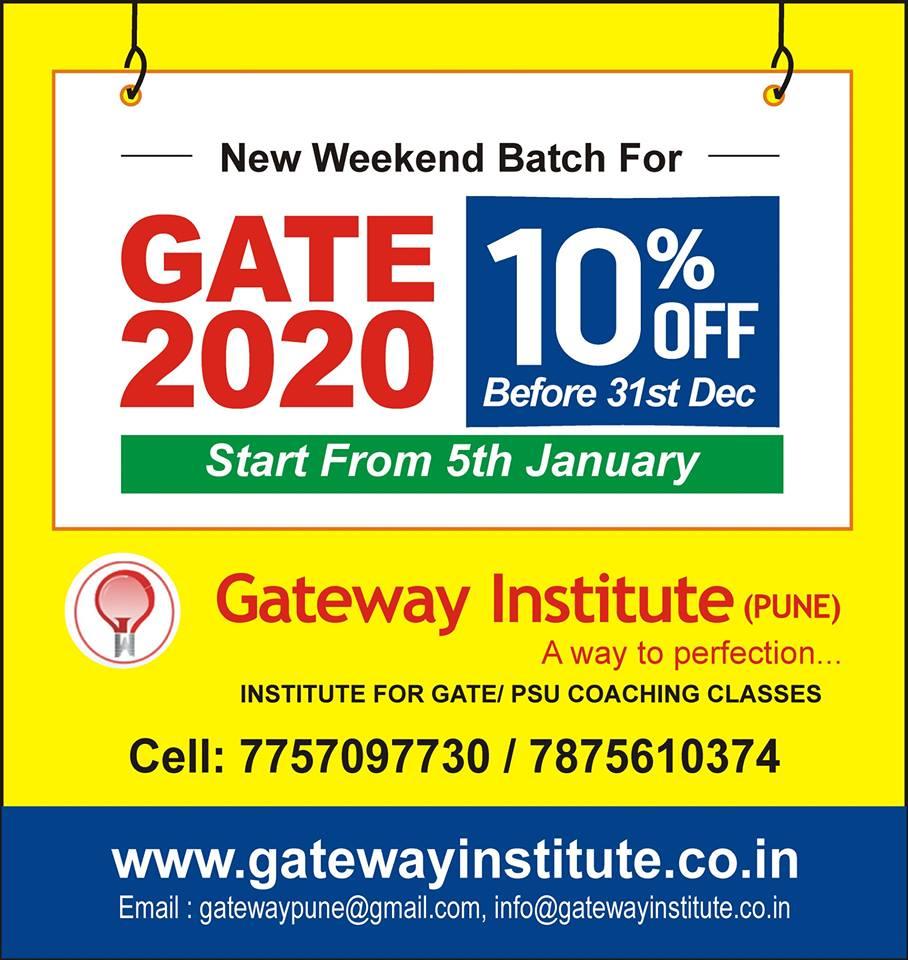 GATE-2020-Classes